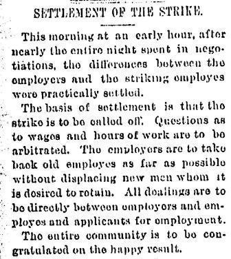 November 11th, 1892
