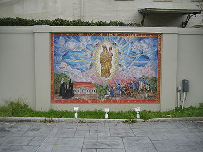 Mosaic of Our Lady of Prompt Succor