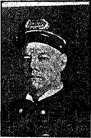 Sergeant Hevron